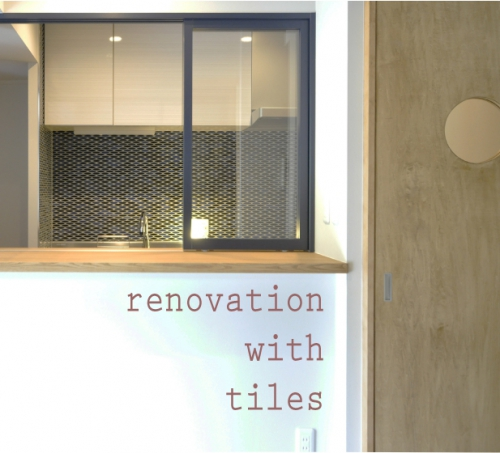 renovation with tiles
