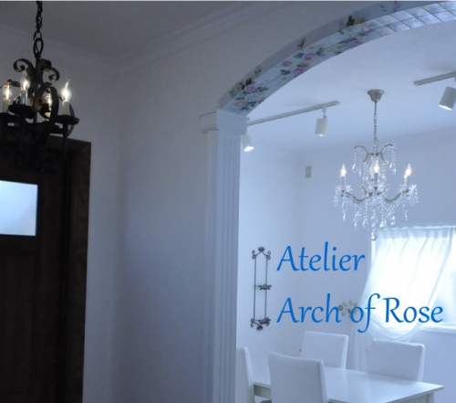 Atelier Arch of Rose